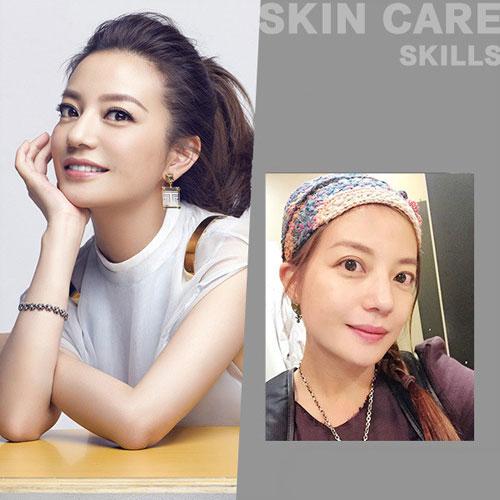 Triệu Vy 39 tuổi vẫn là sao Hoa ngữ có làn da đẹp nhất