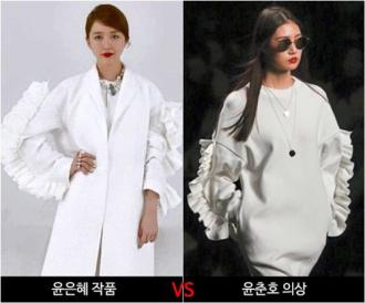 Nhiều bằng chứng tố siêu sao Hàn Quốc đạo thiết kế