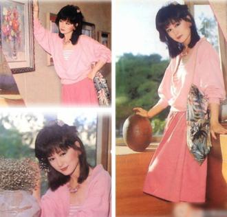 BST váy áo màu hồng của Phan Nghinh Tử