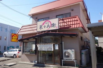 Mì ramen bình dân của Nhật đạt chuẩn Michelin danh giá